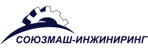 Логотип ООО Союзмаш-Инжиниринг