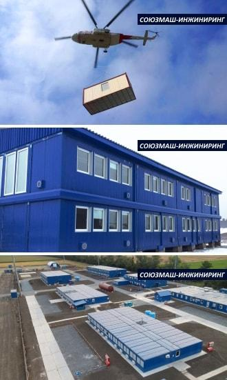 Купить модульные здания компания Containex